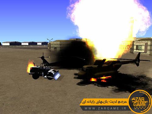 دانلود مد بمباران هوایی برای (GTA 5 (San Andreas