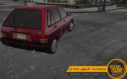 دانلود ماشین پراید هاچبک مونتاژ سایپا برای بازی GTA San Andreas
