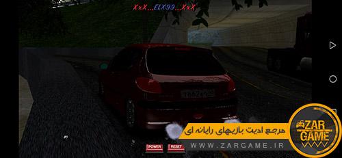 دانلود ماشین پژو 206 اسپورت برای بازی GTA SA اندروید
