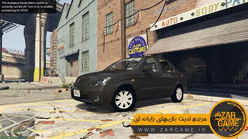 دانلود ماشین ایرانی تیبا برای بازی GTA V