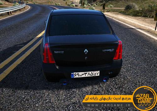 دانلود خودروی ایرانی L90 برای بازی GTA V