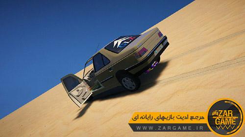 دانلود ماشین پژو 405 برای بازی GTA V