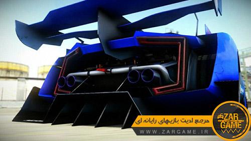 دانلود خودروی Lykan GT3 (مخصوص دریفت) برای بازی GTA IV
