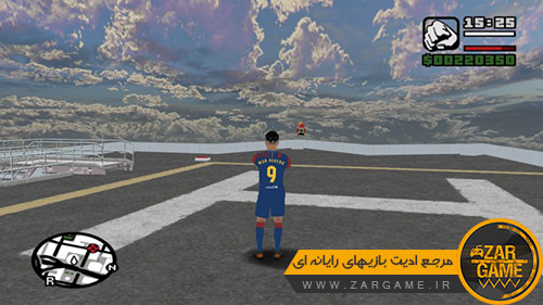 دانلود اسکین سرخیو آگوئرو با لباس بارسلونا برای بازی GTA San Andreas