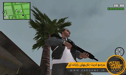 حل مشکل لگ زدن در بازی GTA SA اندروید