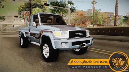 دانلود خودروی تویوتا لندکروزر J79 (وانت) برای بازی GTA San Andreas