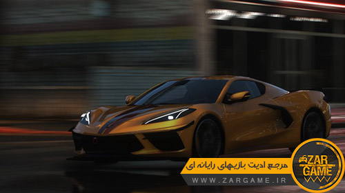 دانلود ماشین 2020 Chevrolet Corvette Stingray برای بازی GTA V