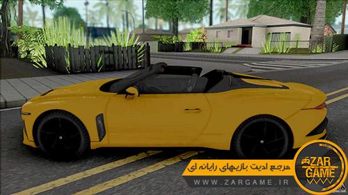 دانلود خودروی Bentley Mulliner Bacalar برای بازی GTA San Andreas