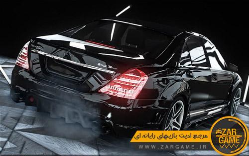 دانلود ماشین Mercedes Benz S-Class w221 برای بازی GTA V