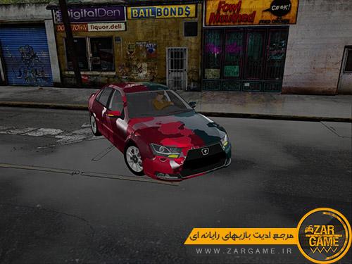 دانلود ماشین دنا با 3 پینت جاب مختلف برای بازی GTA San Andreas