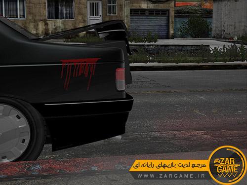 دانلود ماشین پژو 405 محرمی برای بازی GTA San Andreas