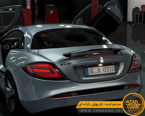 دانلود ماشین 2005 Mercedes-Benz SLR McLaren برای بازی GTA V