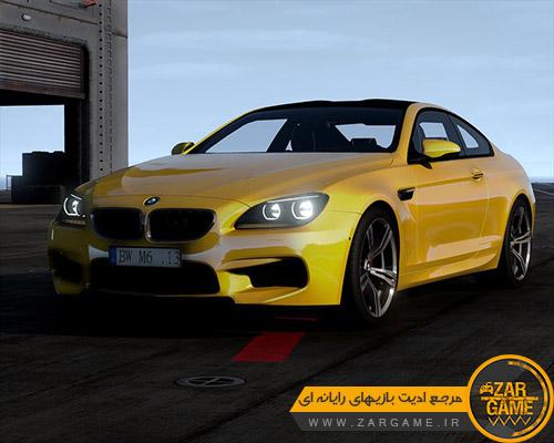 دانلود ماشین 2013 BMW M6 F13 برای بازی GTA V