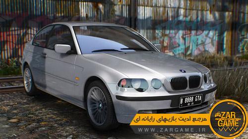 دانلود ماشین BMW 325ti Compact برای بازی GTA V