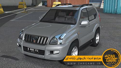دانلود ماشین Toyota Land Cruiser Prado (120) 2009 برای بازی GTA V