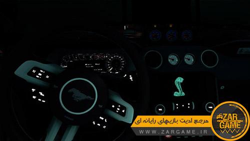 دانلود ماشین 2019 Shelby Super Snake برای بازی GTA V