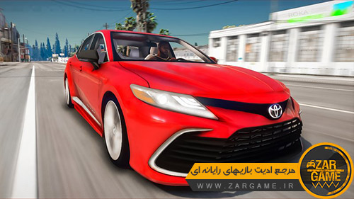 دانلود ماشین Toyota Camry Grande 2021 برای بازی GTA V