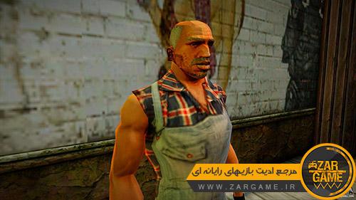 دانلود اسکین پدربزرگ کارل جانسون برای بازی GTA San Andreas