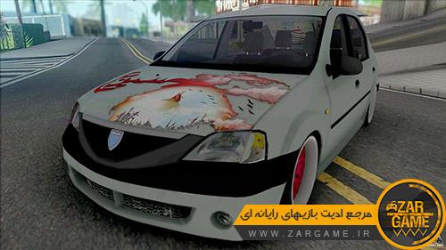 دانلود ماشین Dacia Logan (L90) محرمی برای بازی GTA San Andreas