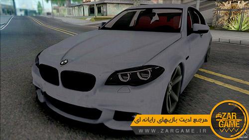 دانلود ماشین BMW 520i M Sport برای بازی GTA San Andreas